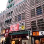 『牛丼 牛若丸 池袋ロサ店』の画像