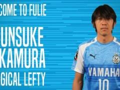 【 公式発表!】中村俊輔、横浜FCに完全移籍!キングカズや松井らとチームメイトに!