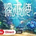 カプコン渾身の新規IP「深世海」はなぜ光速で忘れ去られてしまったのか?