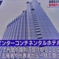 【悲報】安倍首相「ホテルから5千円の呈示があった」=>ホテル「存じ上げない」、また嘘か