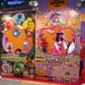 東京おもちゃショー2016 その37(バンダイ)