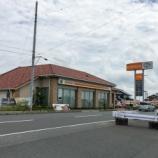 『高速道路のインター近くにはカーディーラー?新東名の浜松浜北IC付近にディーラーが着々と増えている件』の画像