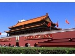 【速報】EUの秘密を暴露!!! 中国共産党が緊急声明!!!!