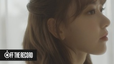 「IZ*ONE ARCADE」Special EP公開 咲良がD.O.の「That's okay」をカバー