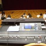 『早稲田大学 関西学院大学 ハーモニカソサイアティ』の画像