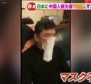 【画像】中国人のコロナ対策がヤバ過ぎると話題に w w w w w