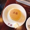 珈琲 天国のホットケーキ@浅草