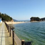 『小豆島へ出張』の画像