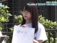【日向坂46】ひなのは漢字苦手なのに文章力あるの謎すぎるwwwwwwww