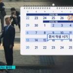 【韓国】脱原発のムン政権、裏では北朝鮮に原発建設を推進していた証拠が見つかる!