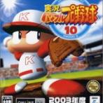 PS2時代の実況パワフルプロ野球の思い出