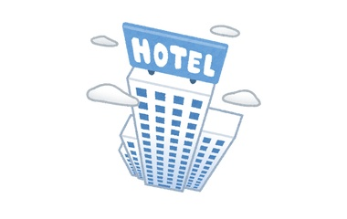 『ホテル時代の愚痴(^o^;)』の画像