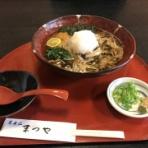 豊橋商工会議所オフィシャルブログ Toyohashi Bizoo