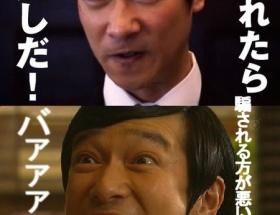 【視聴率】「半沢直樹・第10話」視聴率は平成1位の42・2%! 関西は民放史上1位45・5%!