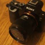 『【写真】 a7R を NEX 3 にて改めて撮影してみた。』の画像