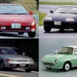 『90年代の国産スポーツカー、次々と海外に流出 中古車業者「高すぎて買えない…」』の画像