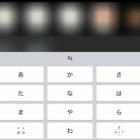 『iPad Air 4 Wi-Fiモデル簡単レビュー』の画像
