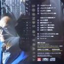 冨田勲 映像音楽の世界 スリーシェルズから発売。意欲作だが、失敗である