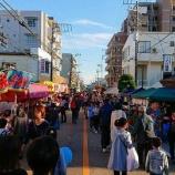 『毎年11月3日は蕨宿場祭!よっといでー』の画像