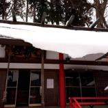 『社殿屋根の雪が・・・』の画像