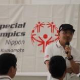 『【熊本】世界大会報告会を開催しました』の画像