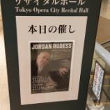 『ジョーダン・ルーデス@東京オペラシティリサイタルホール ライブレポート2018』の画像