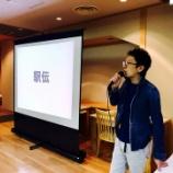『トレタ気まぐれ総務報 第4回「トレタの締め会」』の画像