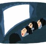 【映画】三船敏郎さん、ハリウッド殿堂入り=黒沢映画の国際スター