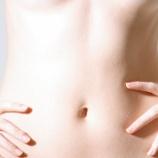 『ダイエットして1年で37kg痩せた結果wwwwww』の画像