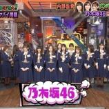 『『うちのガヤがすみません!』乃木坂46大集結!グループのヤバイ問題を徹底追及!!キャプチャまとめ!!!』の画像