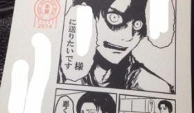 【元旦】  日本で 進撃の巨人のイラストの年賀状が たくさん出回っているんだがwwwwwwww画像一覧   【海外の反応】