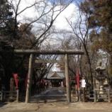 『長野・上田に』の画像