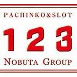 『123+N東雲 12/3通常営業 「123の日?」台別出玉データ』の画像
