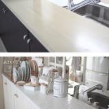 『【リンク集】モザイクタイルがかわいい!プチDIYでおしゃれキッチンを手に入れる! 1/2』の画像