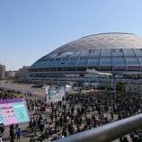 『【乃木坂46】とんでもない人の数!!!『8thバスラ@ナゴヤドーム』現在の会場周辺の様子がこちら!!!』の画像