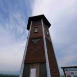 『【北海道ひとり旅】太平洋ドライブ えりも町『百人浜』百人浜の展望台に感動』の画像