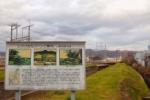 京阪電車の踏切のところにその昔、『東高野街道』だったことを示す看板がある!~こうづ文化ゾーンのご案内~