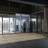 『【東京宿泊記】三田会館 ---ビジネス、観光の立地は良いコスパ重視の宿泊先---』の画像