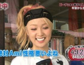 【悲報】E-girls・Amiのブログが炎上中wwwwwwwwww