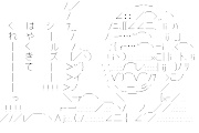 【東京】「みだりにうろつくこと」禁止 市民活動の懸念 共産を除く賛成多数で可決 迷惑防止条例改正へ