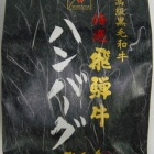 『2012 対戦相手を喰らう 実践編�』の画像