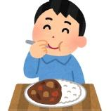 『仕事中うんこちょっとだけ漏らしても食べ』の画像