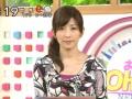【画像】中田有紀とかいうアラフォーwwwwwwwww