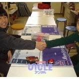 『バトスピショップチャンピオン決定戦予選(2/13)』の画像