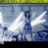 『[イコラブ] 11月9日 CDTV『ズルいよ ズルいね』ランキング1位 キタ━(゚∀゚)━!!!!』の画像