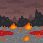 『地獄の様相、様々・・・』の画像