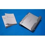 『スマホやタブレットを立てて使うAnker Multi-Angle Stand(アンカーマルチアングルスタンド)を買った。』の画像