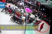 【中国】マンション26階から6歳女児が転落…自分で起き上がり何事もなかったように立ち去る 重慶市 ※動画
