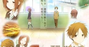 新アニメ『一週間フレンズ。』PV公開!『一週間で消える…友達との記憶…。』