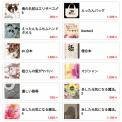 夏コミ96参加 土曜日 西4-B64a 「Rareplan+稀企画+」